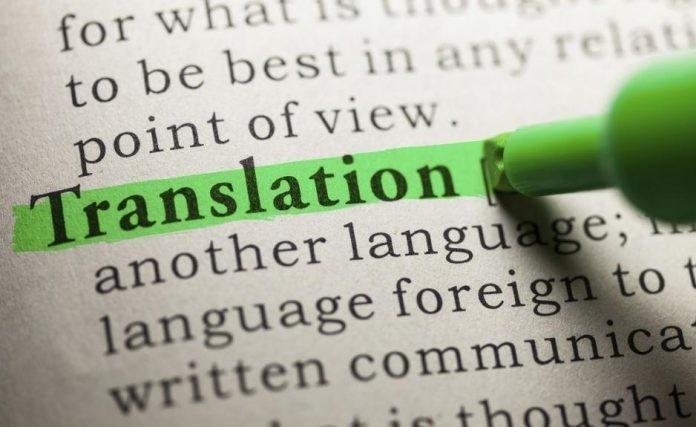 7. Çeviri Yaparak Para Kazanın