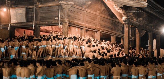Çıplaklar Festivali
