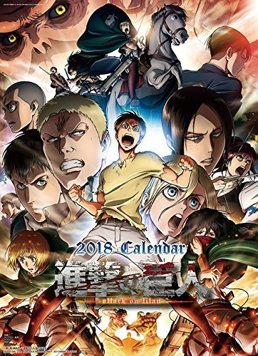 Shingeki no Kyojin: (Attack on Titan)