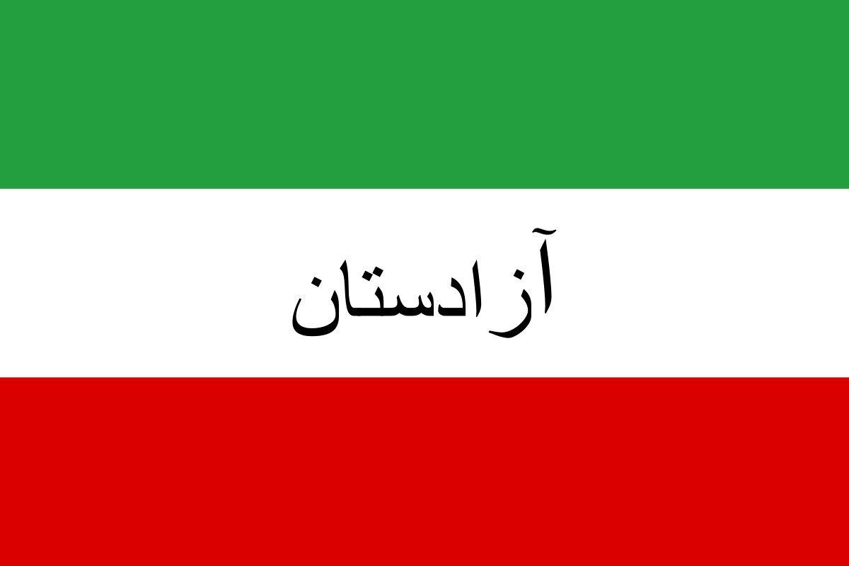 Azadistan