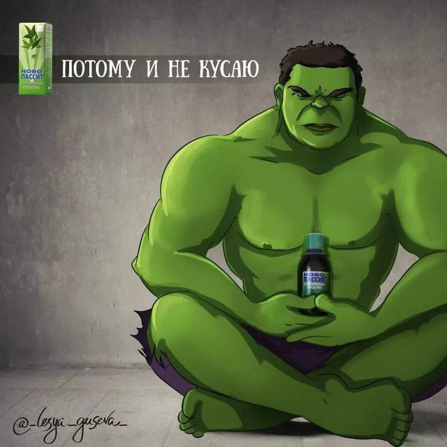 Hulk - Yatıştırıcı reklamı