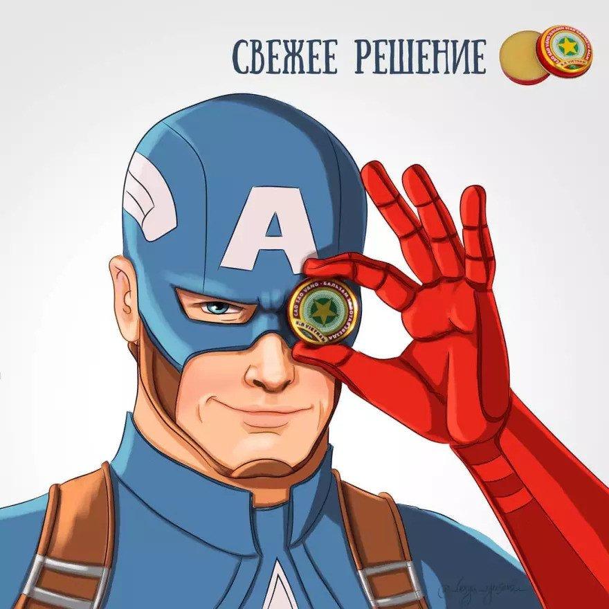Kaptan Amerika - Aromatik Balsam reklamı
