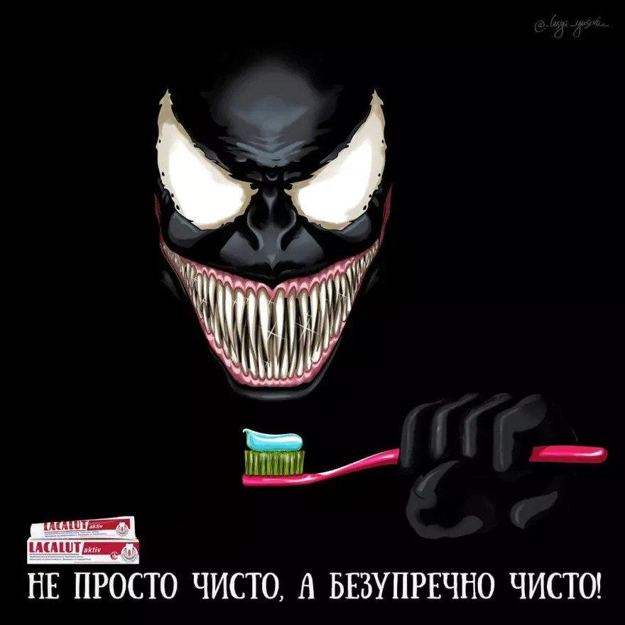 Venom - Diş Macunu reklamı