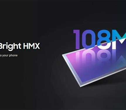 ISOCELL Bright HMX 108 MP Samsung S11