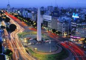 arjantin En Güney De Yaşanılan Şehir
