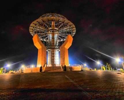 Dünya Barış Anıtı - İzmir