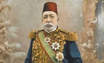 5. Mehmet Reşat Han