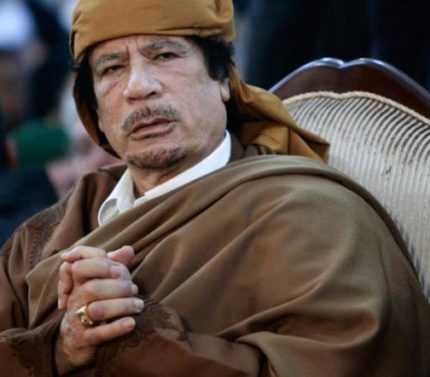 Muammer El Kaddafi Kimdir?
