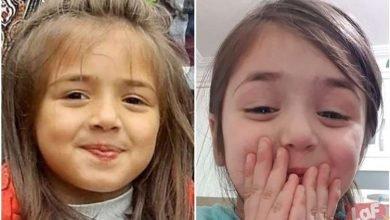 Photo of 7 Yaşındaki İkra Nur'un cansız bedeni bulundu